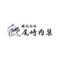 求人情報のお知らせ!!~株式会社尾崎内装~